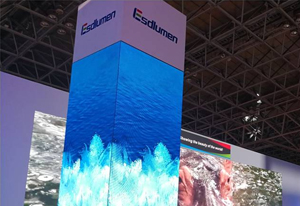 Esdlumen fully covers audio-visual equipment exhibitions, bringing high-quality products and LED display program to the partners around the world.
